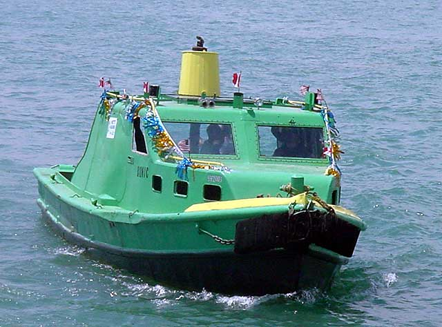 Tug & Work Boat Photo Gallery